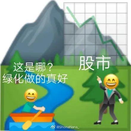 基金大跌,火了闲鱼卖货文案~插图1