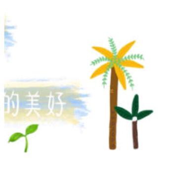朋友圈配图: 3.12植树节文案+12组九宫格插图58