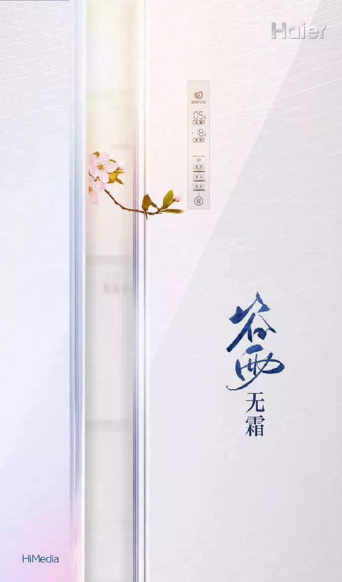 近年各品牌谷雨文案欣赏 : 雨生百谷,招财纳福!插图25