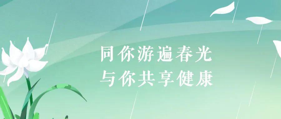 致敬,追思,前行清明节文案: 春风落日万人思插图13