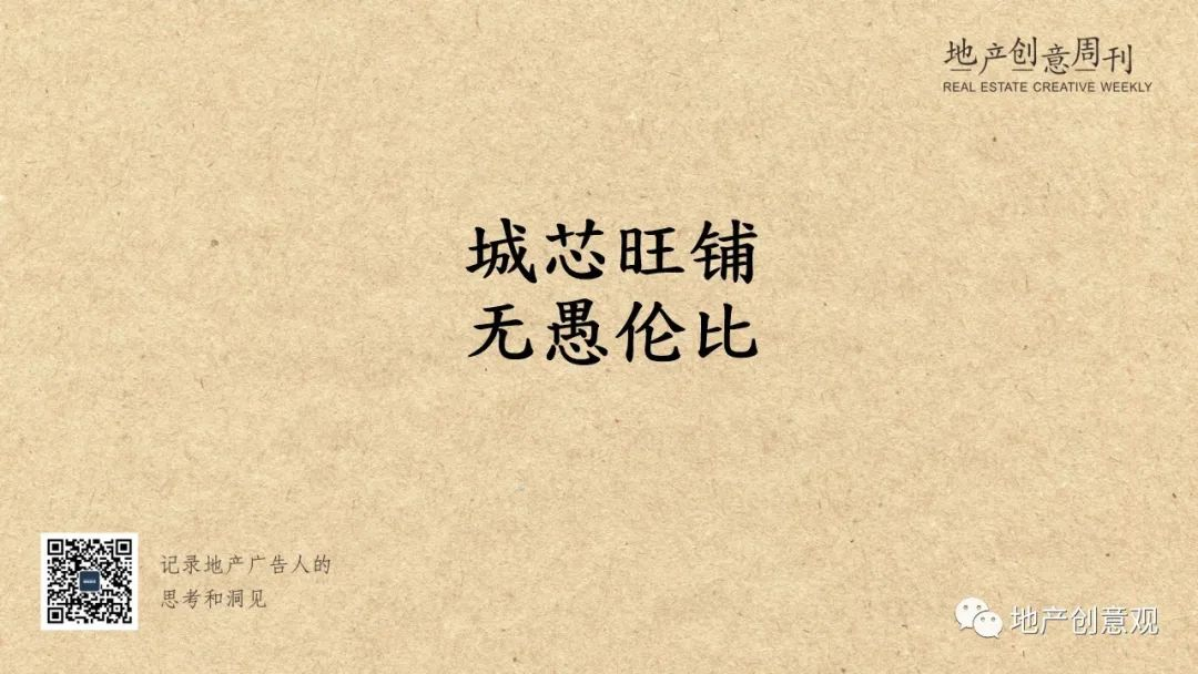 地产广告丨2021愚人节借势海报文案欣赏~插图6