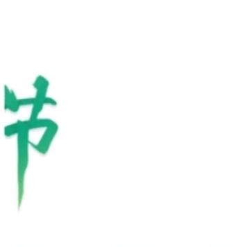 朋友圈配图: 3.12植树节文案+12组九宫格插图32