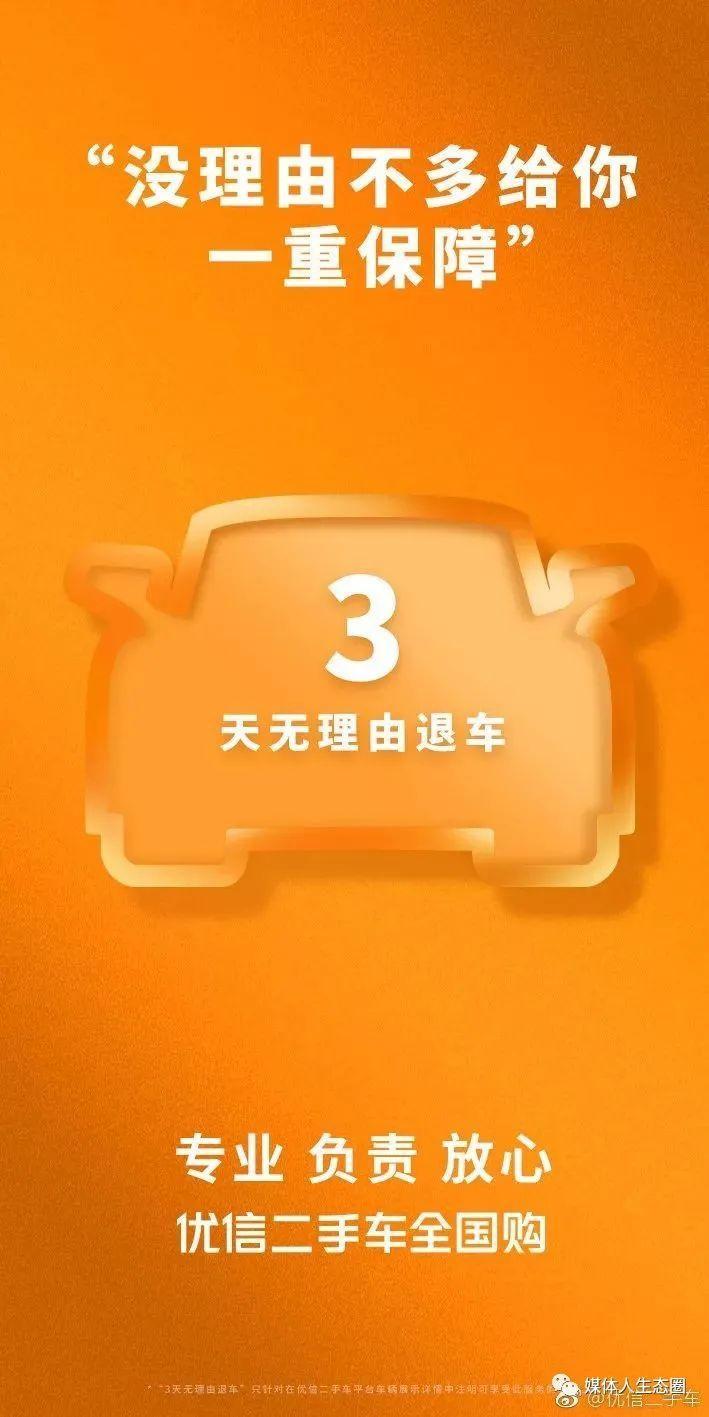 315消费者权益日,各品牌借势海报精选文案欣赏: 让消费者放心!插图26