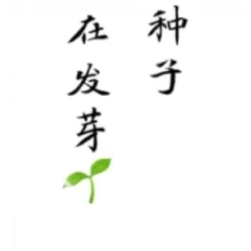 朋友圈配图: 3.12植树节文案+12组九宫格插图34