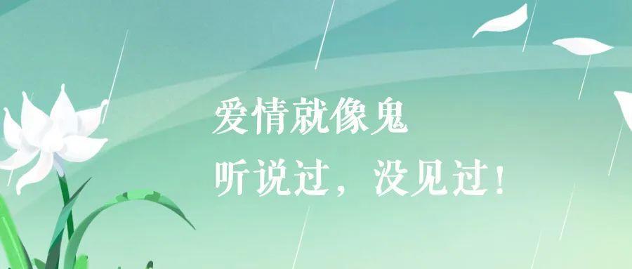 致敬,追思,前行清明节文案: 春风落日万人思插图9