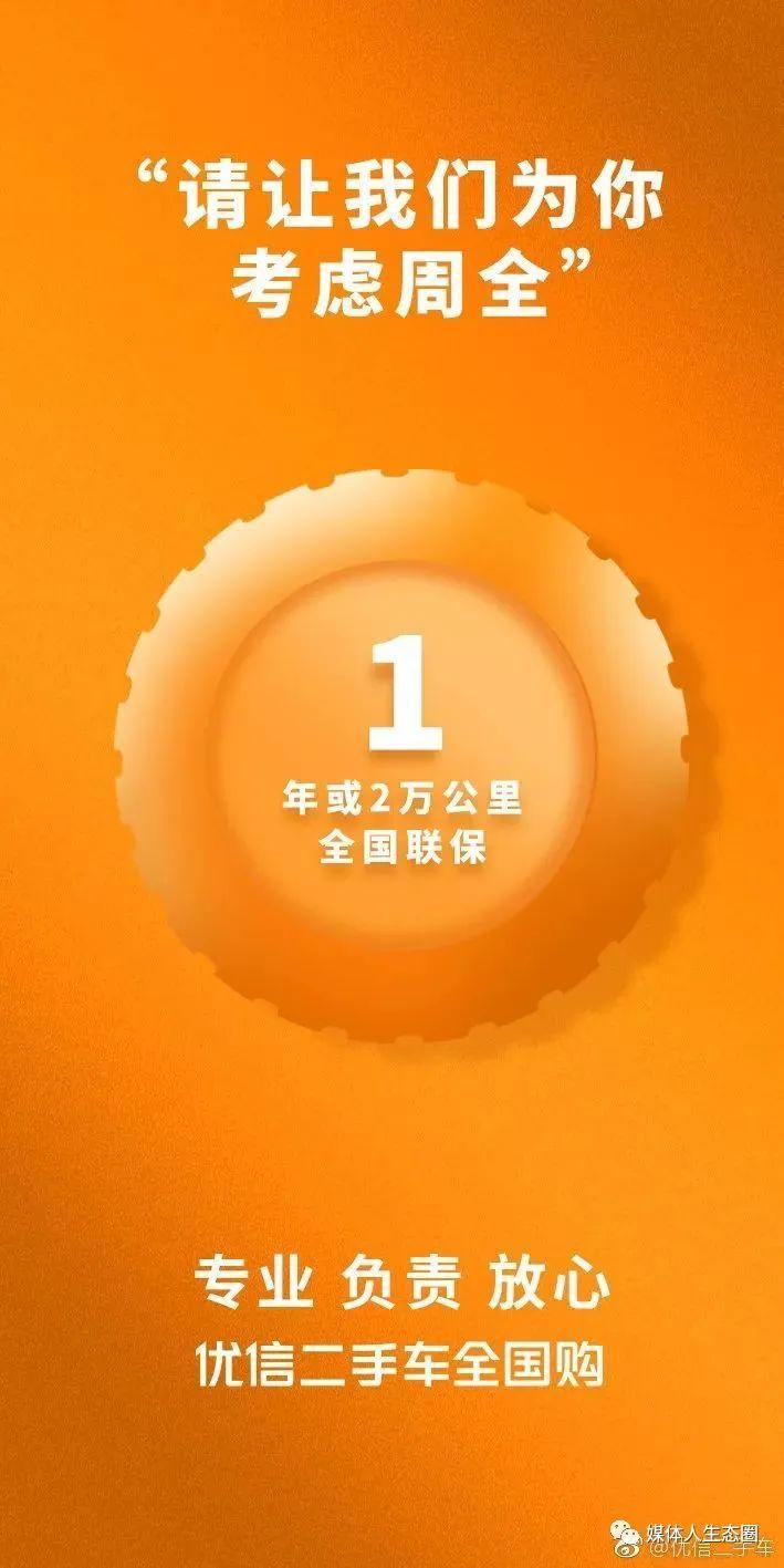 315消费者权益日,各品牌借势海报精选文案欣赏: 让消费者放心!插图27