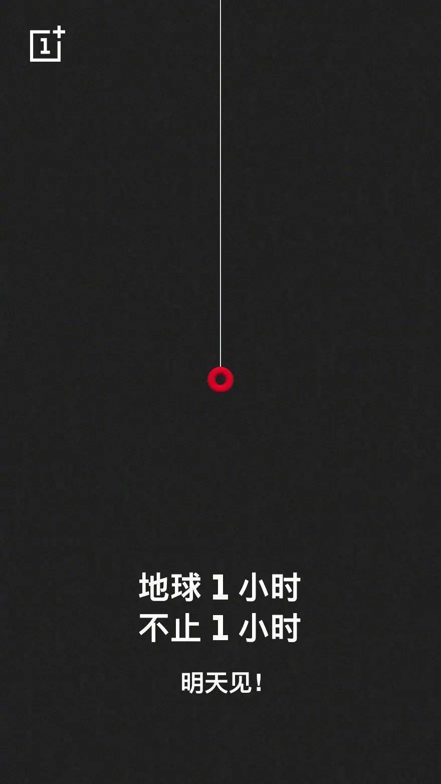地球一小时文案海报:抬头发现天空中最亮的星!插图14