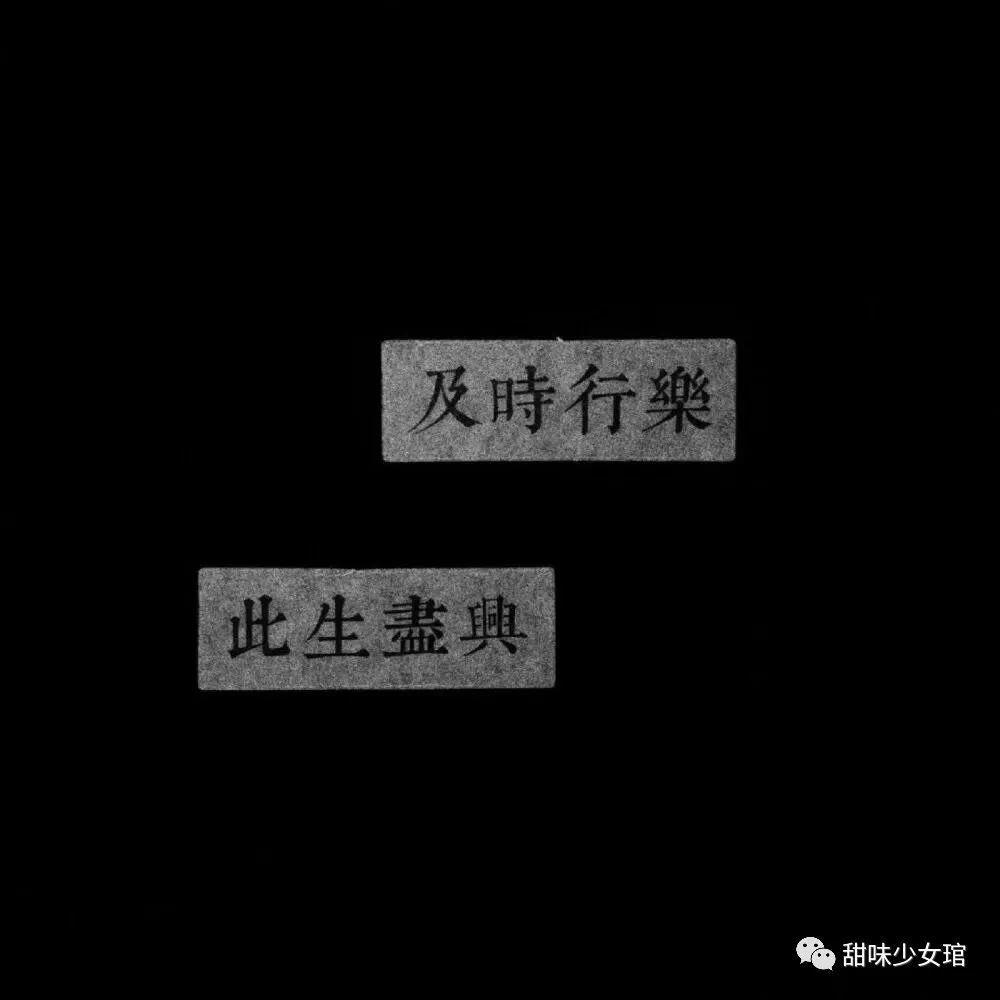 QQ说说上常用的温柔干净的文案:恭喜你熬过一天,并且恭喜你再来一天插图1