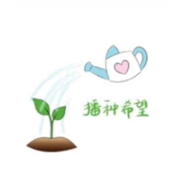 朋友圈配图: 3.12植树节文案+12组九宫格插图35