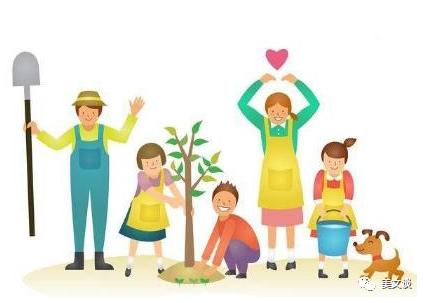 2021年3月12日植树节朋友圈文案:前人种树,后人乘凉,叫爸爸!插图