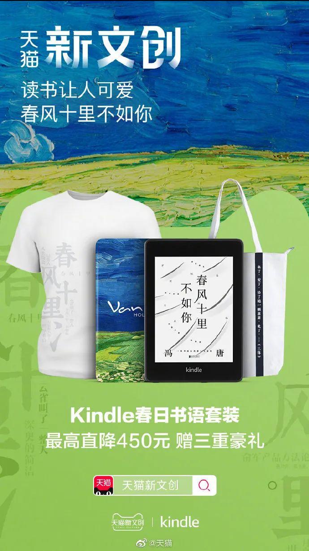 世界读书日文案海报欣赏:别给自己的懒惰找借口!插图38