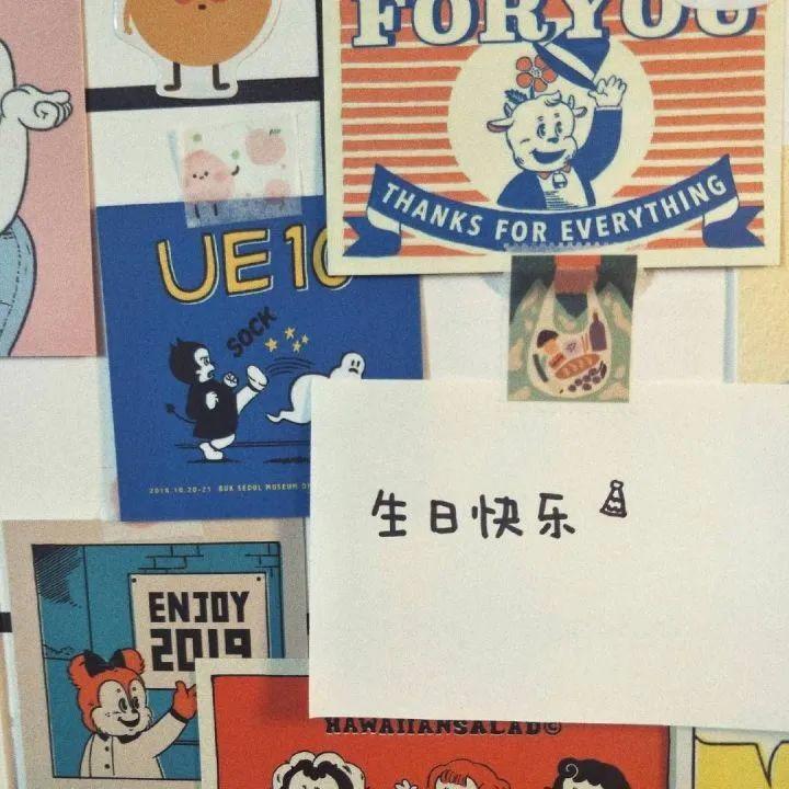 那些不烂大街的朋友圈生日文案 幽默:  距离我退休又近了一年。插图5