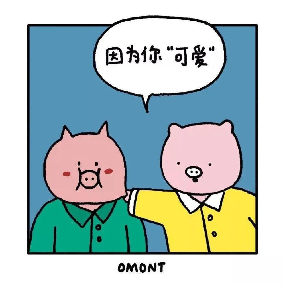 适合4月1号发朋友圈的文案:还是胆小,告白专挑愚人节!插图11