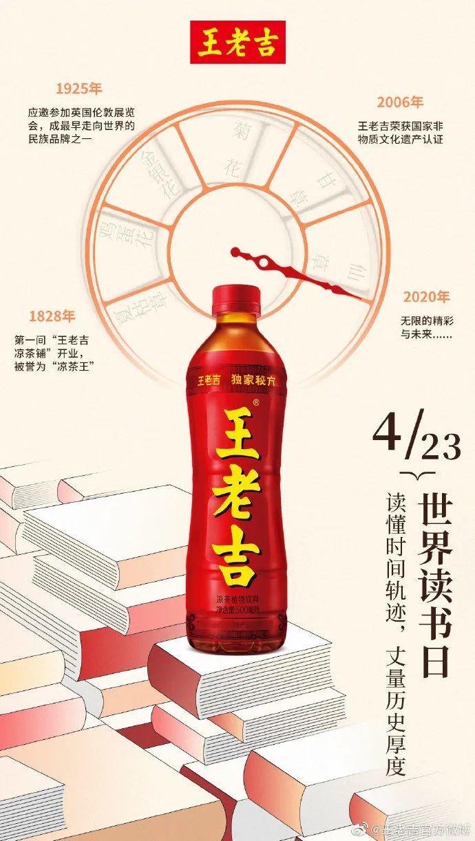 世界读书日文案海报欣赏:别给自己的懒惰找借口!插图54