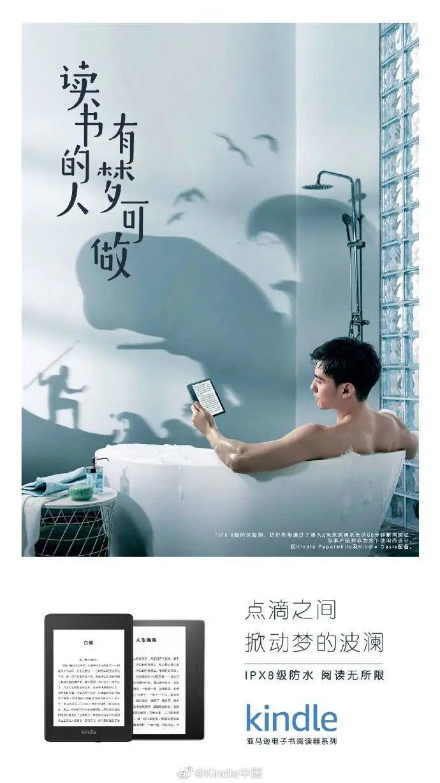 世界读书日文案海报欣赏:别给自己的懒惰找借口!插图31