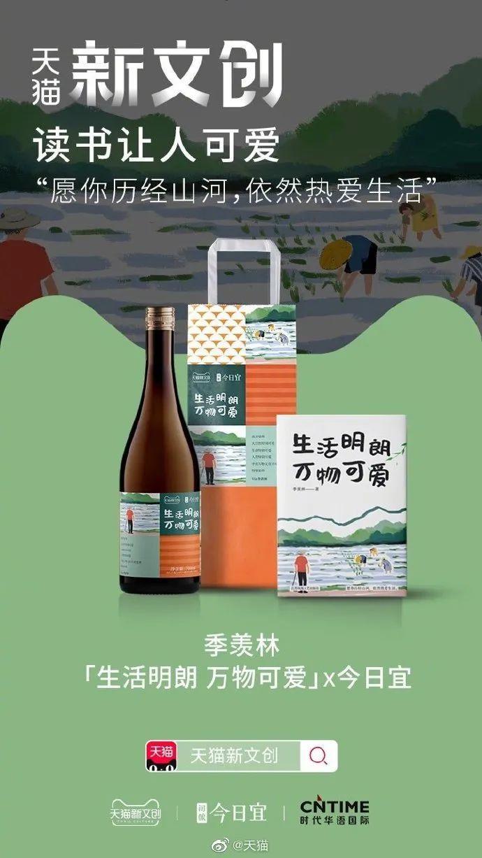 世界读书日文案海报欣赏:别给自己的懒惰找借口!插图40