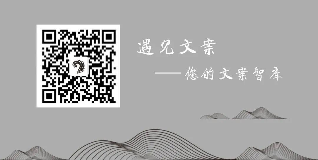 世界读书日文案海报欣赏:别给自己的懒惰找借口!插图68