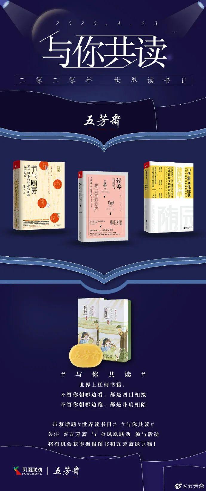 世界读书日文案海报欣赏:别给自己的懒惰找借口!插图53