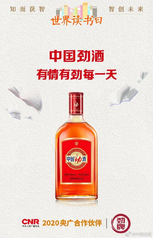 世界读书日文案海报欣赏:别给自己的懒惰找借口!插图59