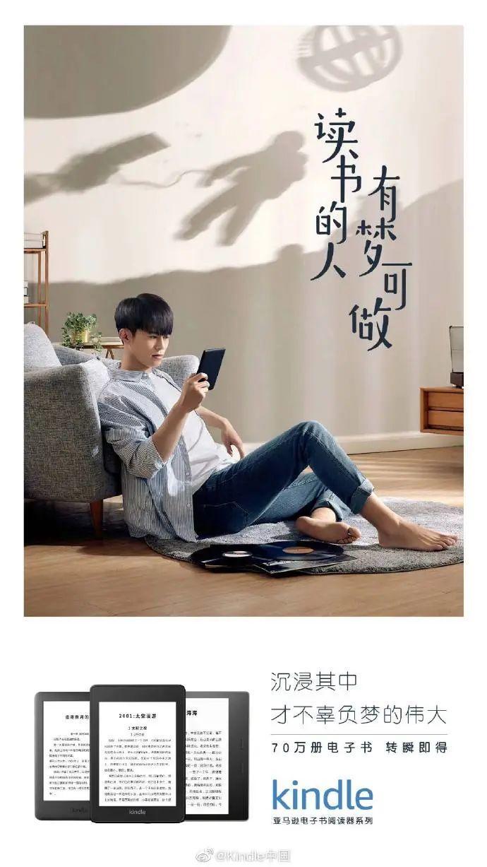 世界读书日文案海报欣赏:别给自己的懒惰找借口!插图32
