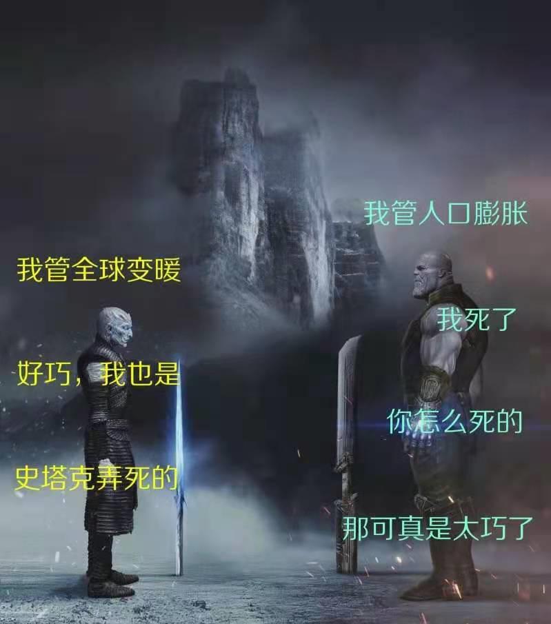 权游文案分享:《权游》十年,文案再现插图1