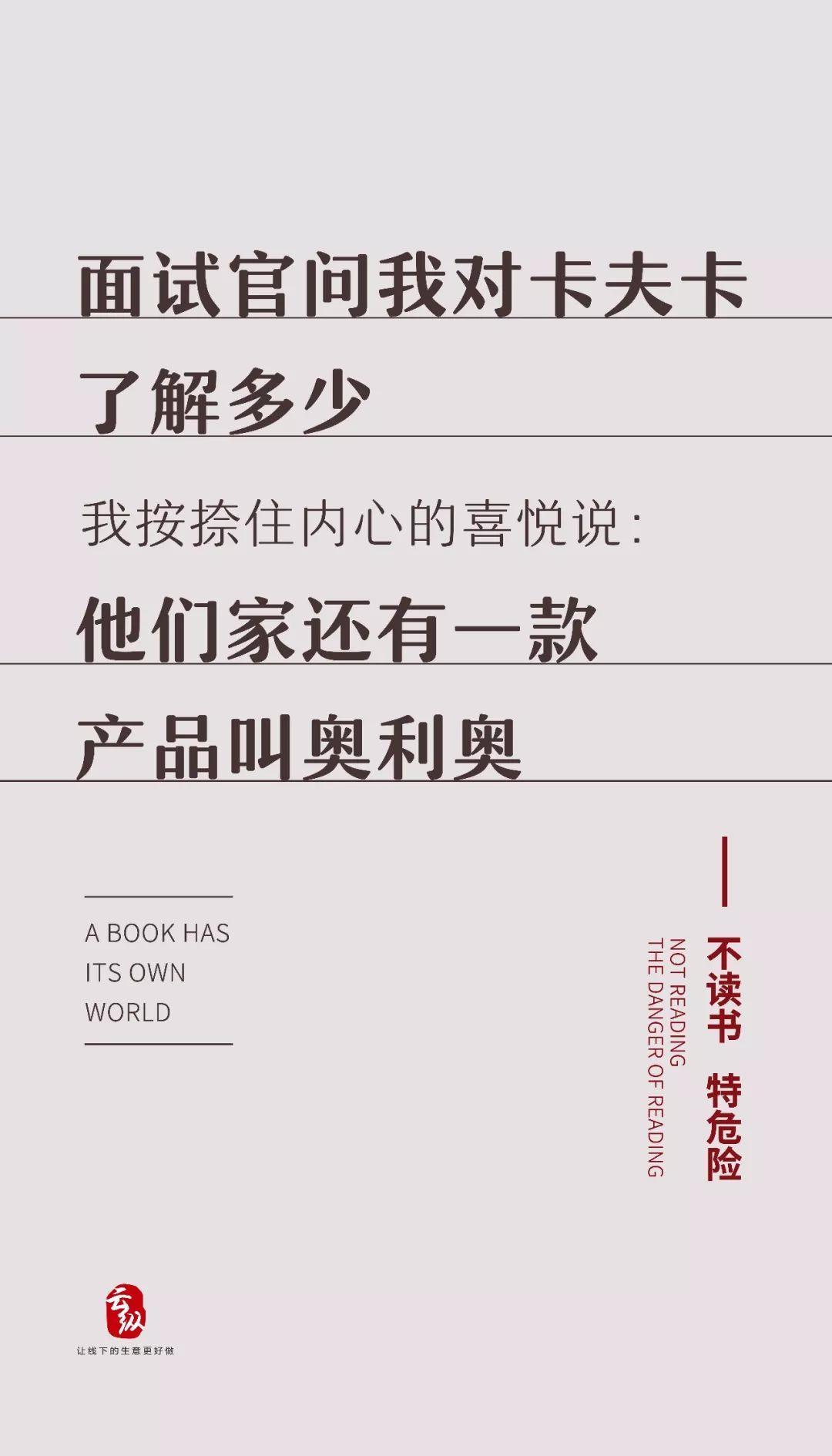世界读书日文案海报欣赏:别给自己的懒惰找借口!插图3