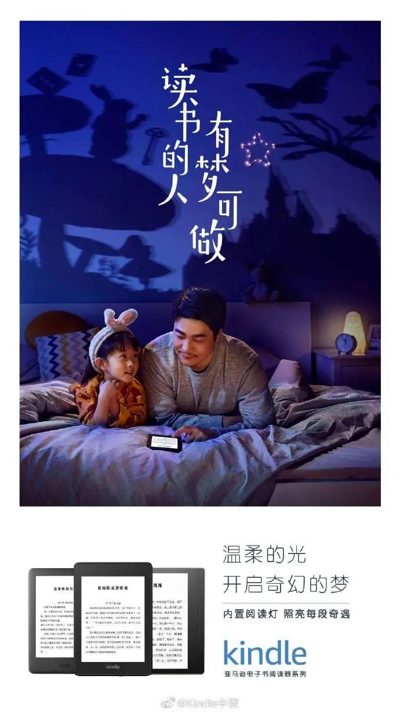 世界读书日文案海报欣赏:别给自己的懒惰找借口!插图33