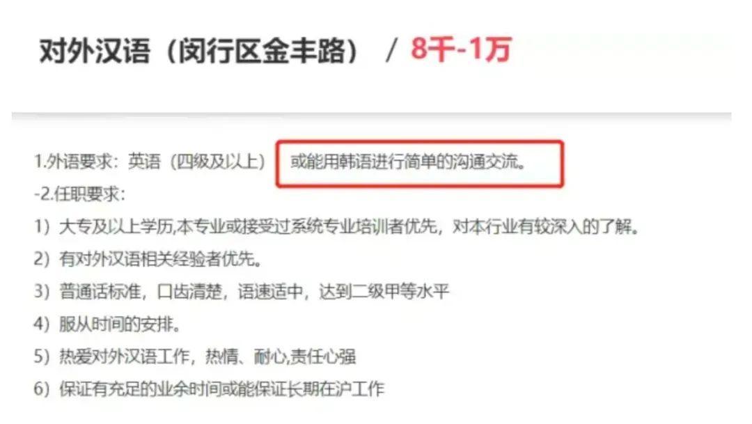 韩语中西八什么意思?插图4