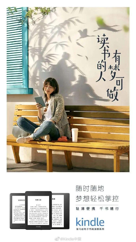 世界读书日文案海报欣赏:别给自己的懒惰找借口!插图30