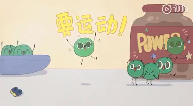 清明借势上映超萌短片,100岁的五芳斋文案欣赏~插图15