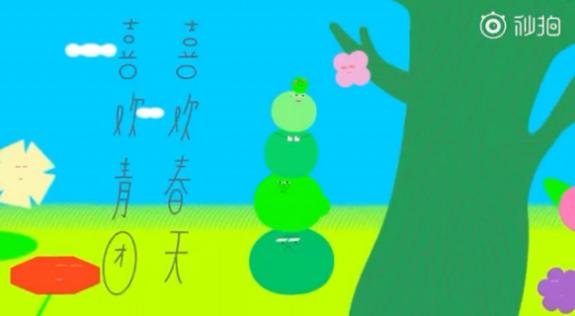 清明借势上映超萌短片,100岁的五芳斋文案欣赏~插图10