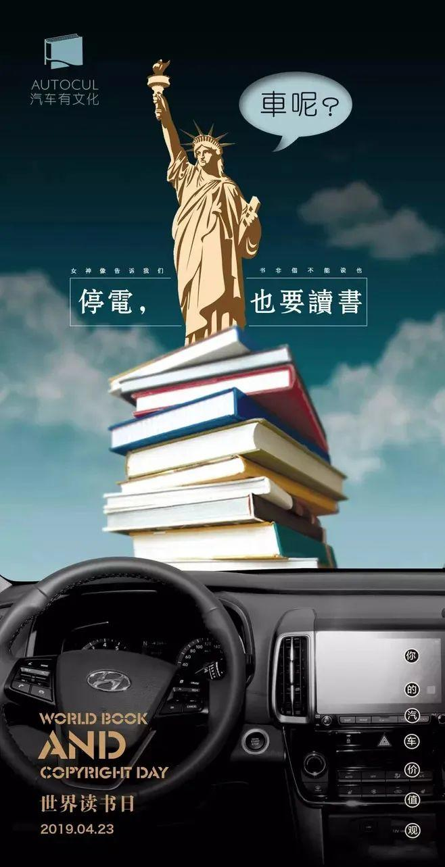 世界读书日文案海报欣赏:别给自己的懒惰找借口!插图16