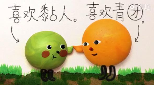 清明借势上映超萌短片,100岁的五芳斋文案欣赏~插图12