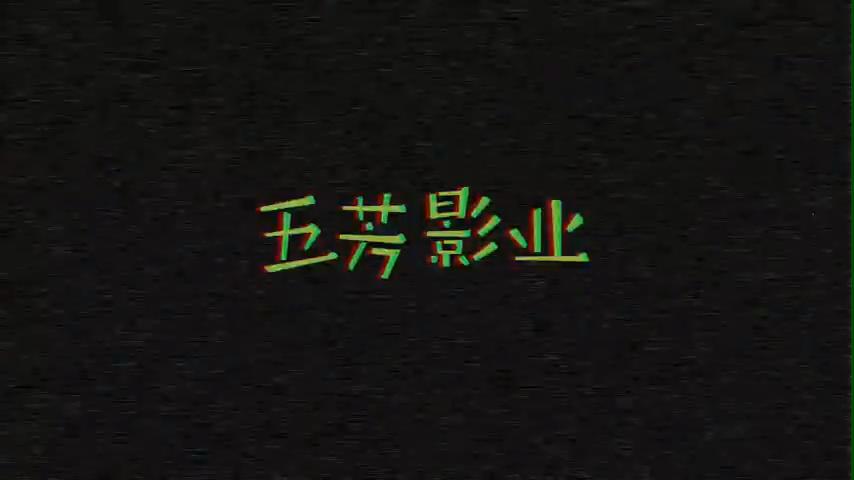 清明借势上映超萌短片,100岁的五芳斋文案欣赏~插图14