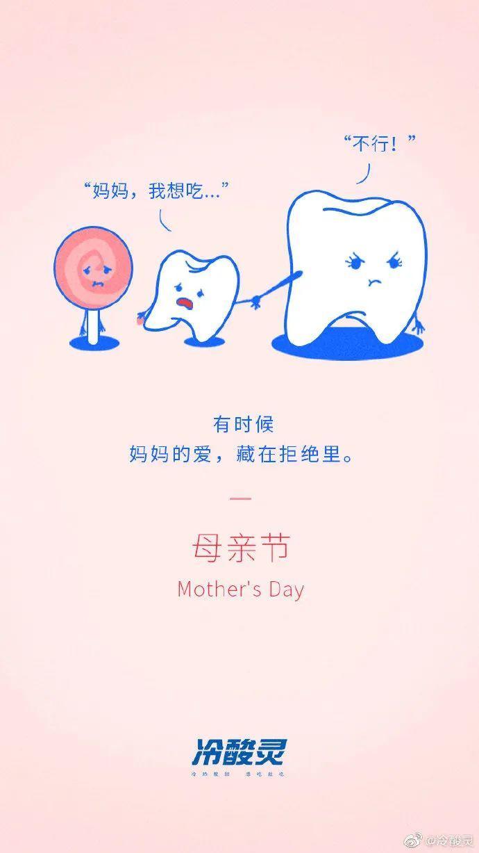 母亲节文案来了:各品牌借势母亲节文案分享~插图8