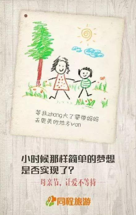 母亲节文案来了:各品牌借势母亲节文案分享~插图25