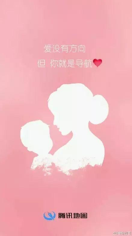 母亲节文案来了:各品牌借势母亲节文案分享~插图26