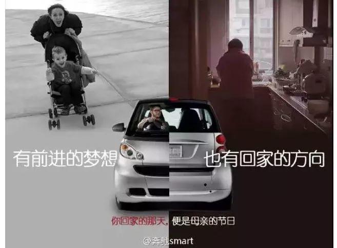 母亲节文案来了:各品牌借势母亲节文案分享~插图9