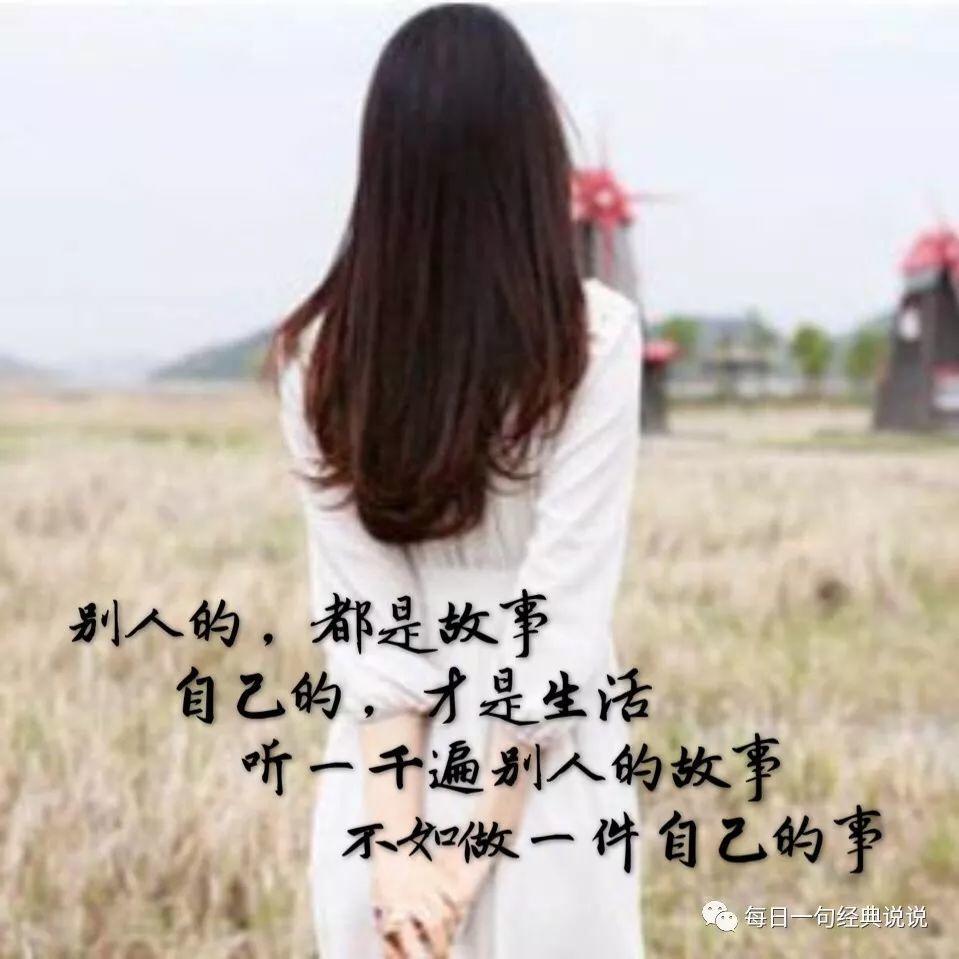 心痛心烦的句子,心情不好的文案:别折腾了,一个人使劲,维持不了两个人的感情插图