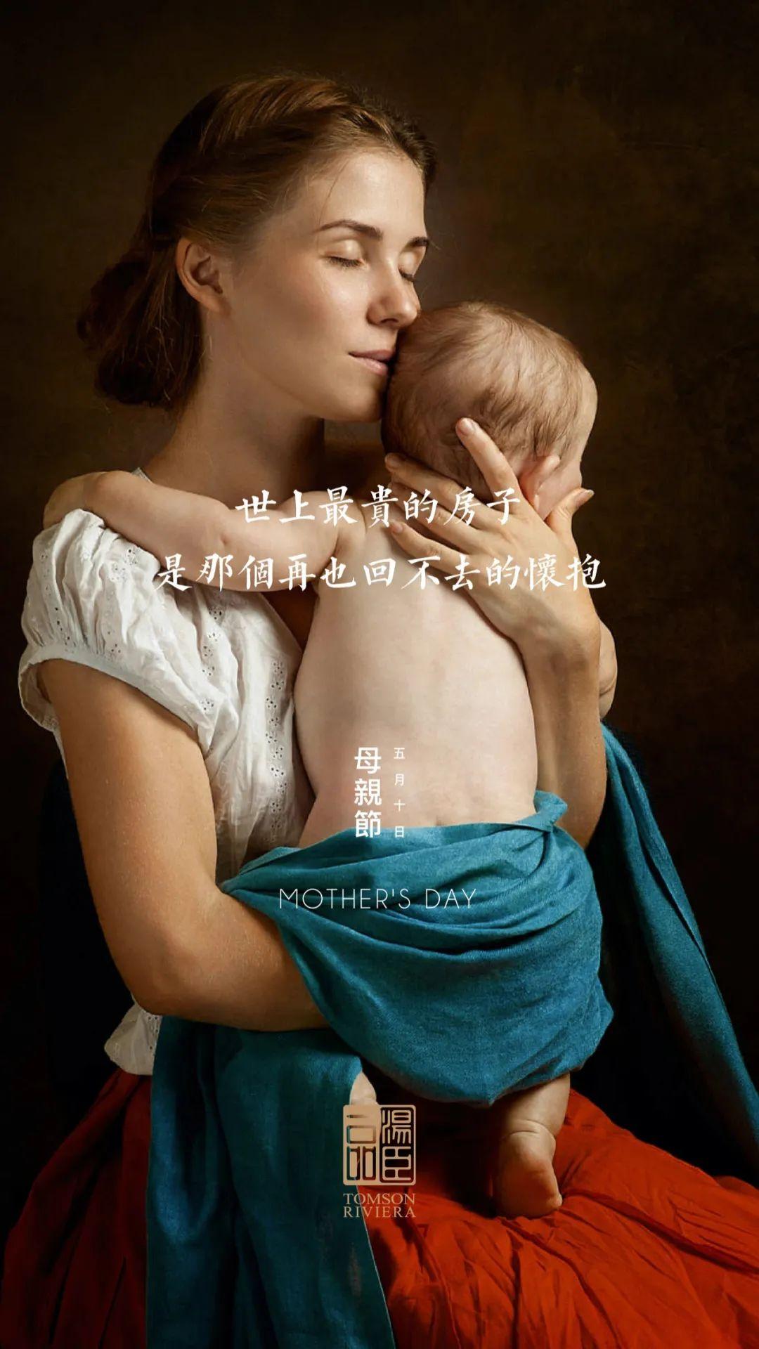 母亲节文案来了:各品牌借势母亲节文案分享~插图2