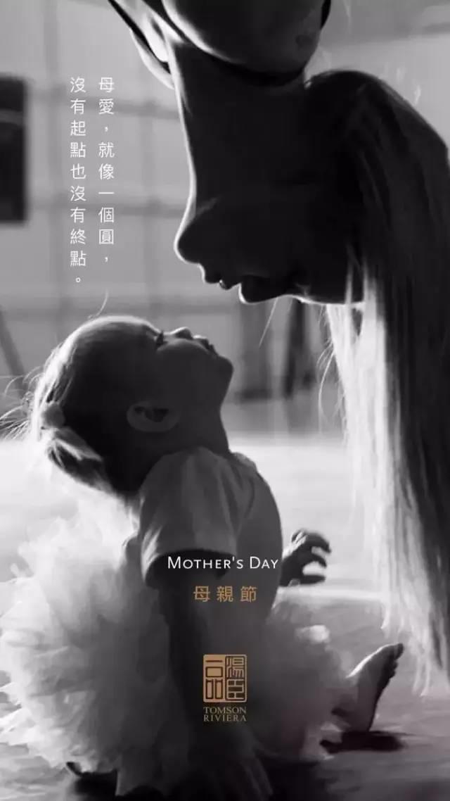 母亲节文案来了:各品牌借势母亲节文案分享~插图33