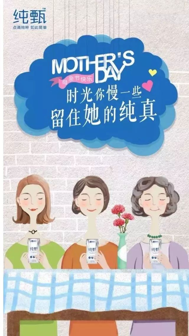母亲节文案来了:各品牌借势母亲节文案分享~插图13