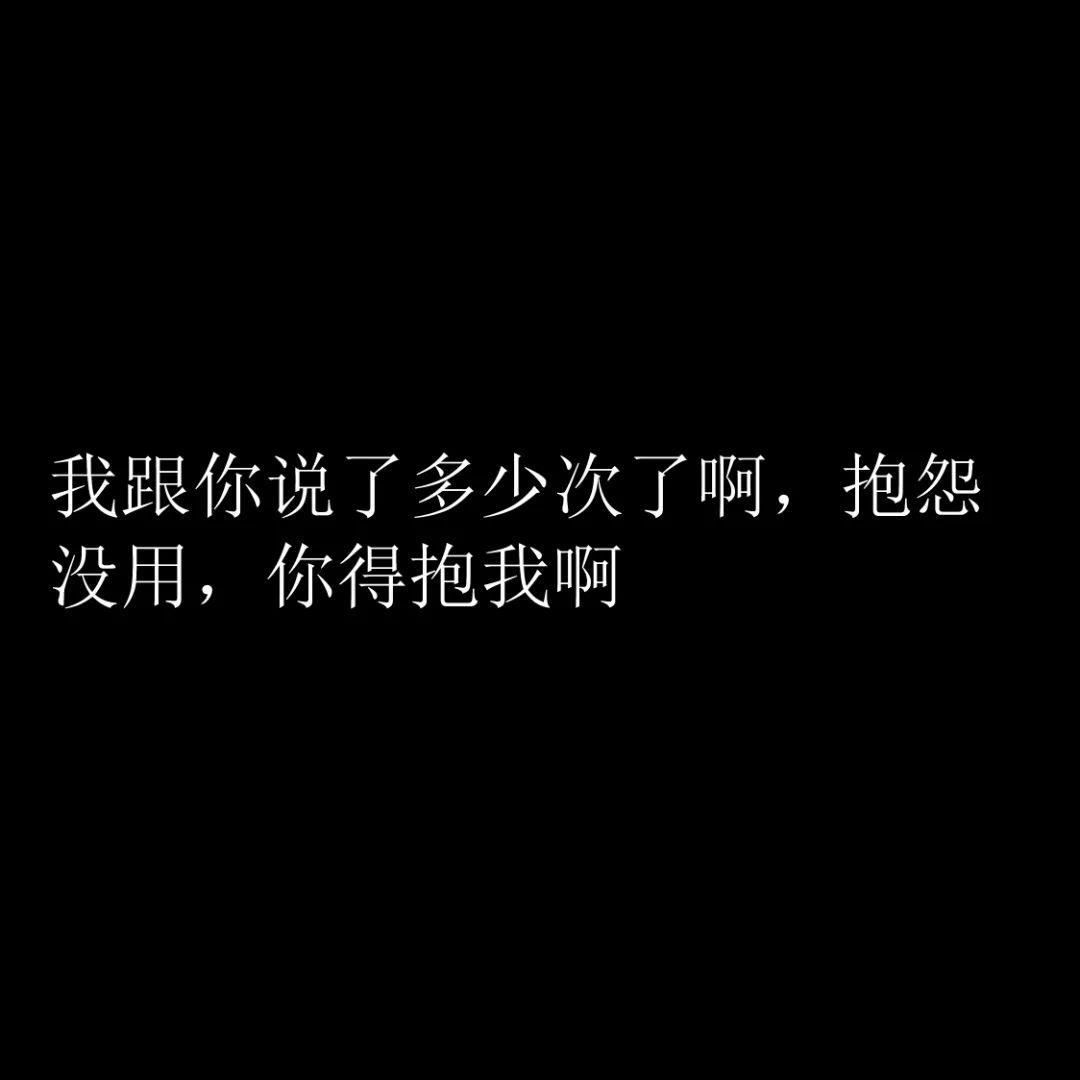 抖音七夕撩人的情话文案短句:我不想做你的眼中人,我要做你的心上人插图5