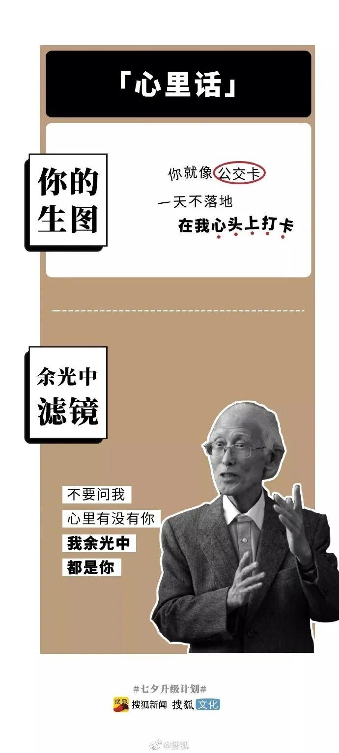 各品牌七夕文案欣赏:,18个七夕借势海报欣赏插图4