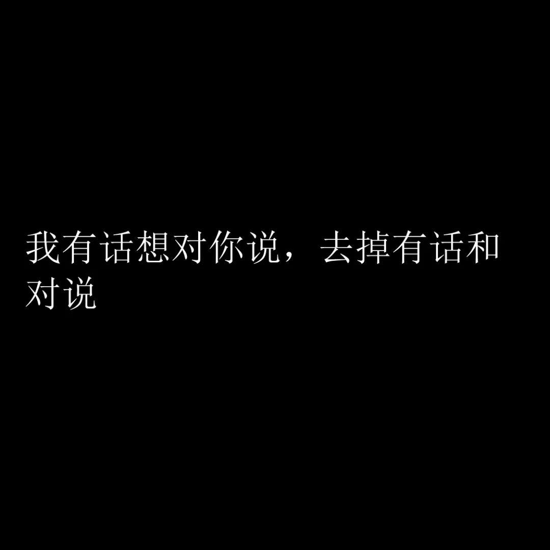 抖音七夕撩人的情话文案短句:我不想做你的眼中人,我要做你的心上人插图1