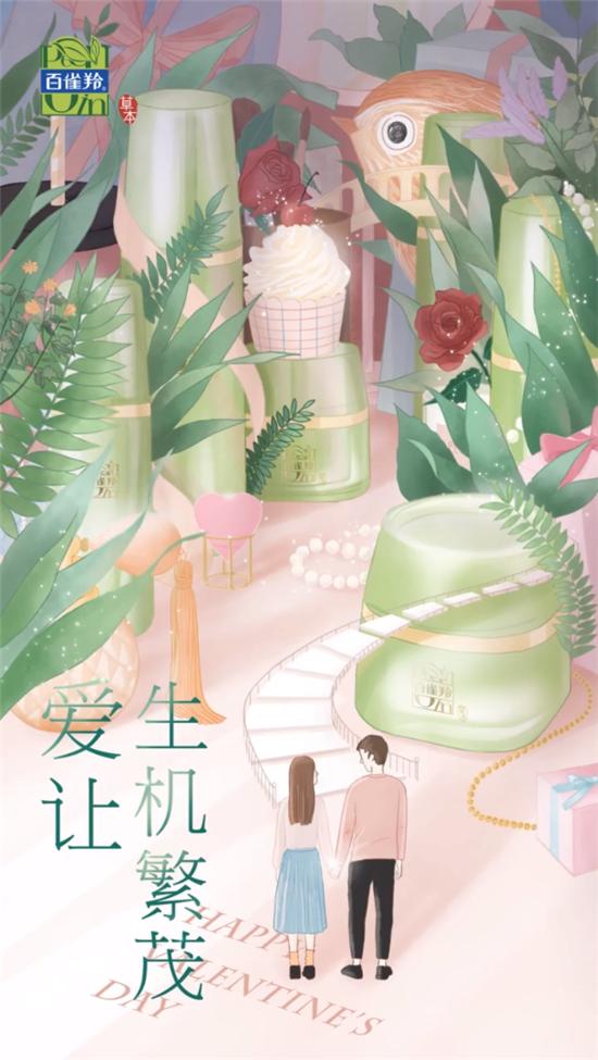 各品牌七夕文案欣赏:,18个七夕借势海报欣赏插图10