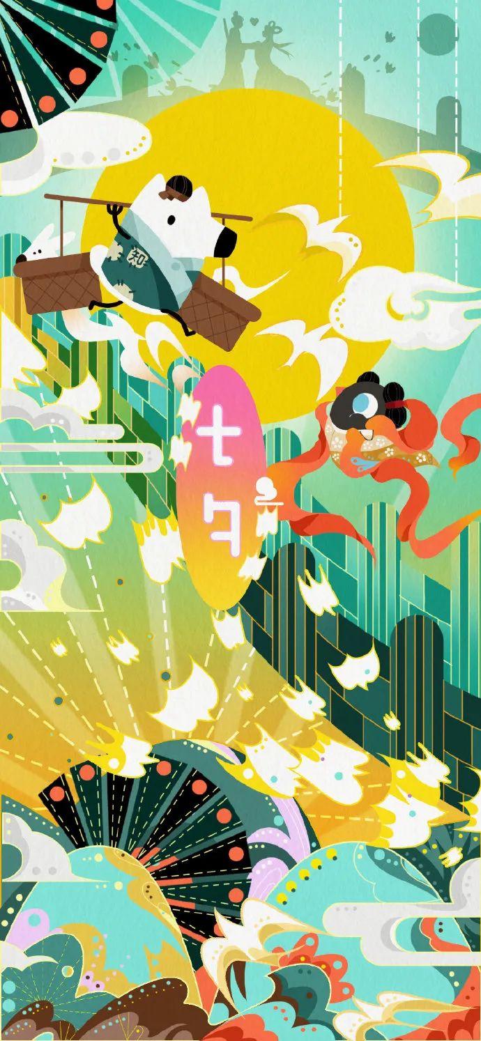 各品牌七夕文案欣赏:,18个七夕借势海报欣赏插图