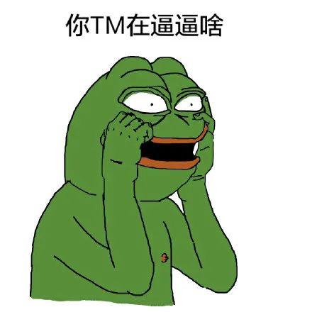 七夕文案简短搞笑表情包 | 七夕孤寡配图:万寡之王插图66
