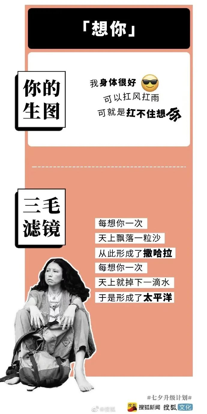 各品牌七夕文案欣赏:,18个七夕借势海报欣赏插图3