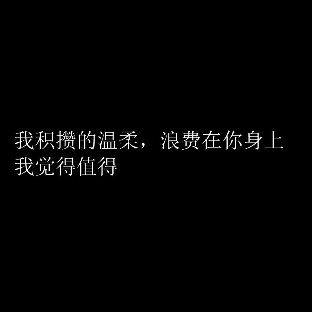 抖音七夕撩人的情话文案短句:我不想做你的眼中人,我要做你的心上人插图